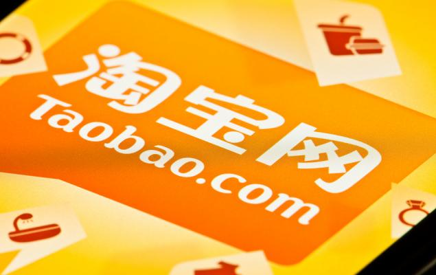 Top Analyst Reports for Alibaba, Pfizer & S&P Global